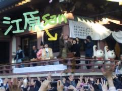 YUKA 公式ブログ/今戸神社の江原さん3 画像3