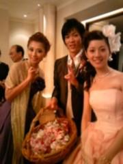 YUKA 公式ブログ/今日は結婚式 画像2