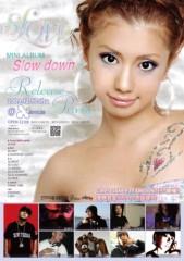 YUKA 公式ブログ/SLOWからお得なお知らせですw 画像1