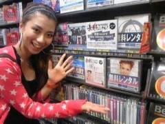 YUKA 公式ブログ/KENSHINさん 画像2