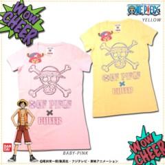 YUKA 公式ブログ/海賊 画像3