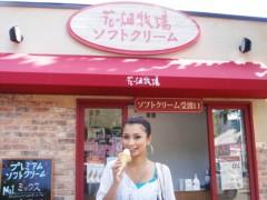 YUKA 公式ブログ/喜寿 その6 画像1