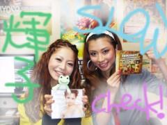 YUKA 公式ブログ/フォトショップで遊んでみたよ 画像1
