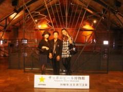 YUKA 公式ブログ/喜寿 その2 画像2