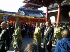 YUKA 公式ブログ/今戸神社の江原さん2 画像2