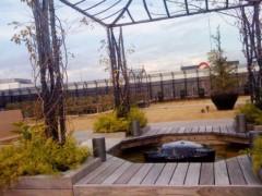 YUKA 公式ブログ/新宿丸井本館の屋上でまったり♪ 画像2
