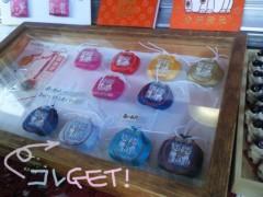 YUKA 公式ブログ/今戸神社の江原さん3 画像2