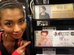 YUKA 公式ブログ/あったよー! 画像1
