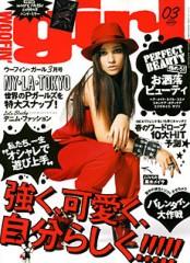 YUKA 公式ブログ/ありがとうWOOFIN GIRL! 画像1