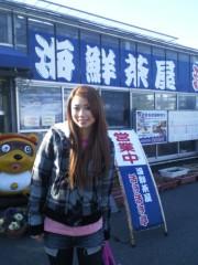 YUKA 公式ブログ/活き活き亭 画像1