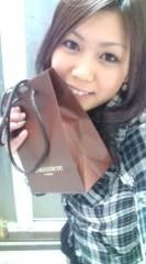 篠原楓 公式ブログ/MY BIRTHDAY 画像1