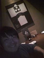 小川将且 公式ブログ/ 30 こ目の幸せ 2nd  画像1
