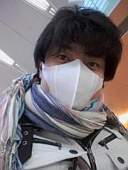 小川賢勝 公式ブログ/羽田空港 画像1