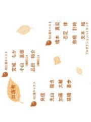 小川将且 公式ブログ/最後の日 画像2