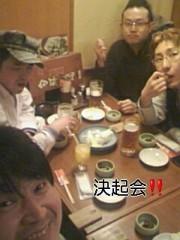 小川賢勝 公式ブログ/お笑い・パフォーマンスライブ『コメディドラゴン』Vol.1 画像3