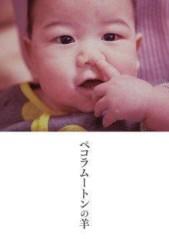 小川将且 公式ブログ/2週間-2 画像3