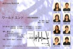 小川将且 公式ブログ/公演情報 画像1