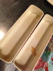 小川将且 公式ブログ/豆腐ハンバーグからのー 画像2