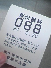 ����� ��֥?/ 4 ���ܤι��� 2nd  ����1