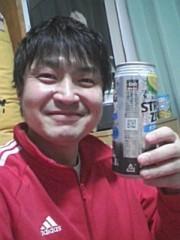 小川将且 公式ブログ/ 67 こ目の幸せ 2nd  画像1