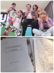 小川将且 公式ブログ/まじかぁー 画像2