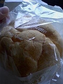 ジャンボシュークリーム