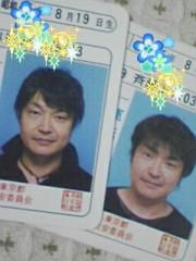 小川賢勝 公式ブログ/ 139 こ目の幸せ 2nd  画像1
