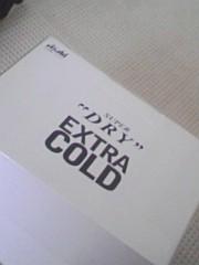 小川賢勝 公式ブログ/ 112 こ目の幸せ 2nd  画像3