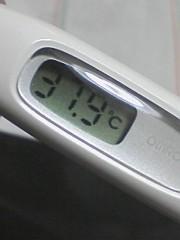 小川将且 プライベート画像/最近の私 体温計