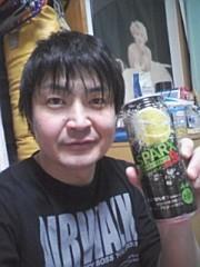 小川賢勝 公式ブログ/ 46 こ目の幸せ 2nd  画像1