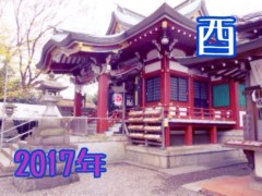 小川賢勝 公式ブログ/氷川神社 画像1