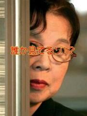 小川賢勝 公式ブログ/ 22 こ目の幸せ 2nd  画像1