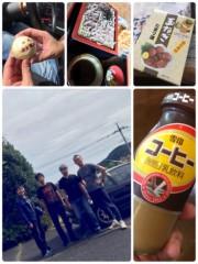 小川将且 公式ブログ/一番時計 画像3