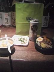 小川賢勝 公式ブログ/仕事明け 画像1