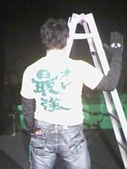 小川将且 公式ブログ/仕込み 画像2