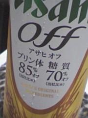 小川将且 プライベート画像/今日の晩酌♪ アサヒ オフ