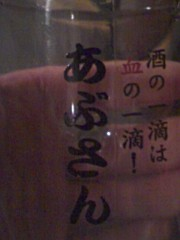 小川将且 公式ブログ/京やきぐり 画像3