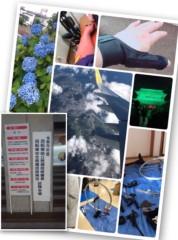 小川将且 公式ブログ/解放 画像1