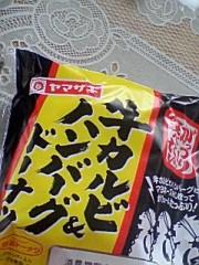 小川賢勝 公式ブログ/ 94 こ目の幸せ 2nd  画像2