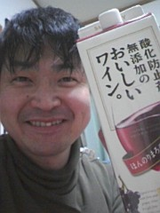 小川将且 公式ブログ/ 214 こ目の幸せ 2nd  画像3