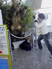 小川賢勝 公式ブログ/戦い 画像1