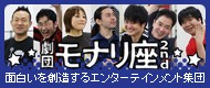 小川将且 公式ブログ/サイクロンZ参戦 画像1
