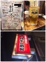 小川将且 公式ブログ/いよいよ明日! 画像3