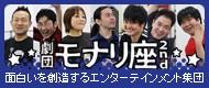 小川将且 公式ブログ/古賀シュウさん 画像1