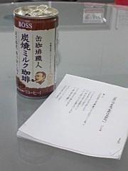 小川賢勝 公式ブログ/あなたが欲しい 画像1