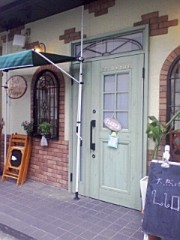 小川将且 公式ブログ/カフェ・トリオンプ 画像1