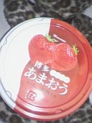 小川賢勝 プライベート画像/スウィ〜ツ♪ 博多 あまおう