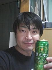 小川賢勝 公式ブログ/うろこ 画像3