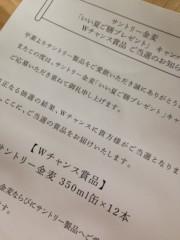 ����� ��֥?/262 ���ܤι��� 2nd  ����1