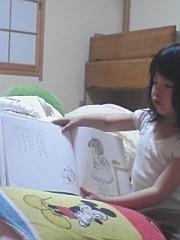 小川賢勝 公式ブログ/最強teacher 画像1